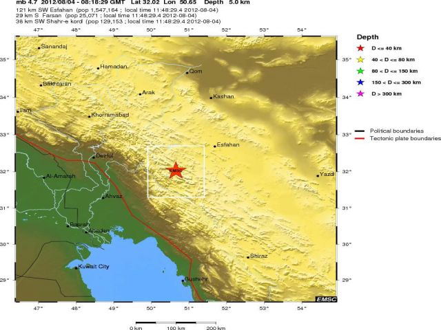 [Immagine: terremoto%20iran-640x480.jpg]